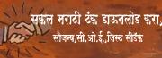 SakalMarathi Font